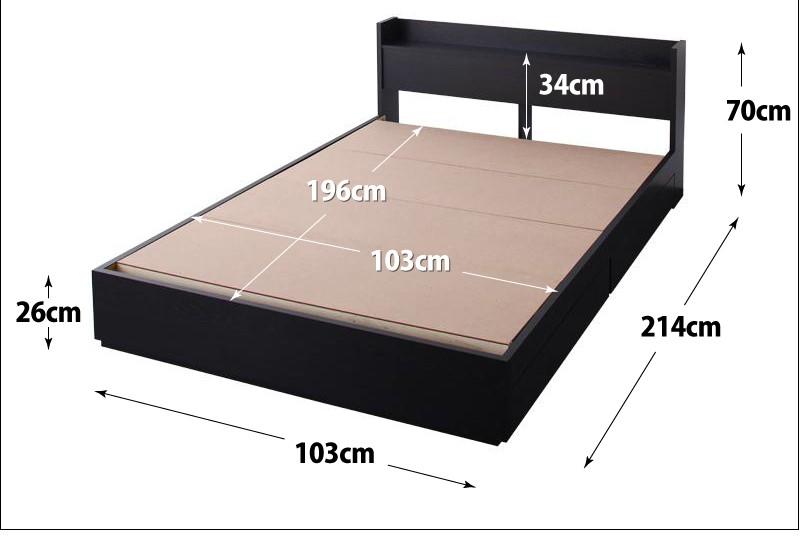 ベッドフレームサイズ