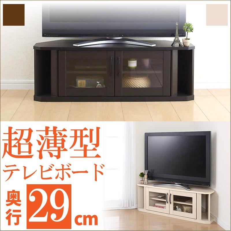 超薄型テレビボード