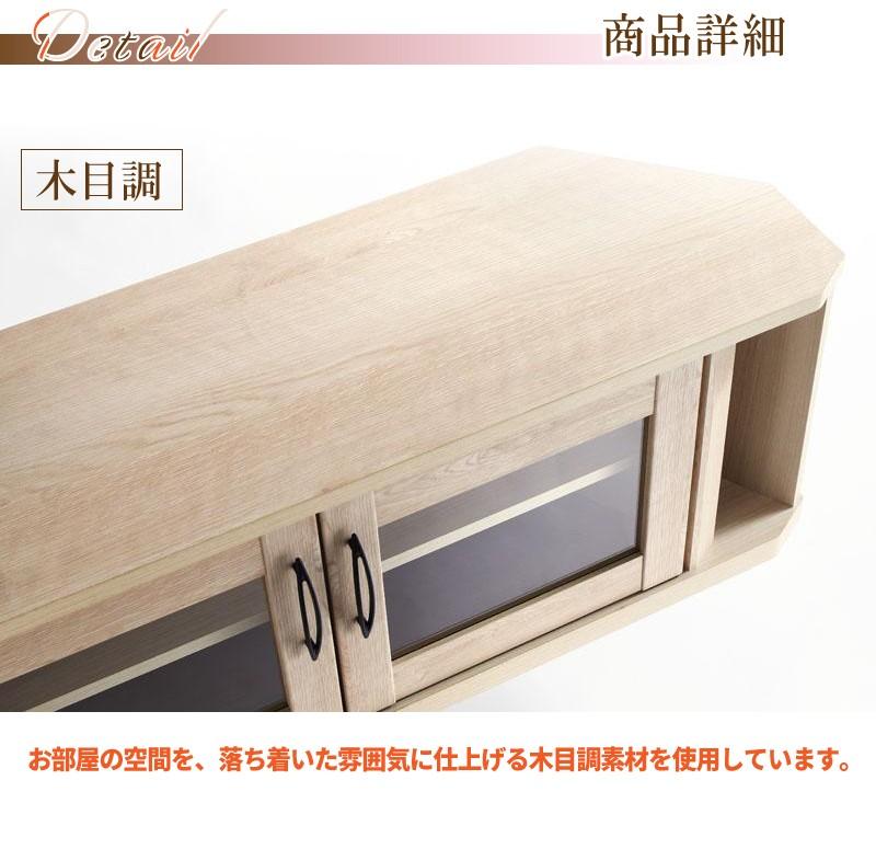 木目調素材
