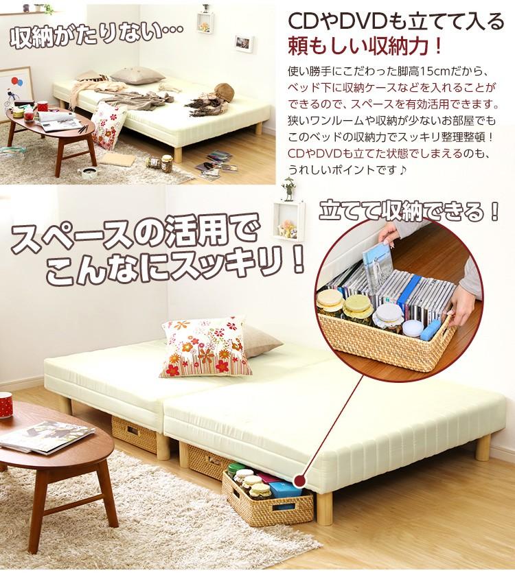 ベッド下も収納できる有効スペース