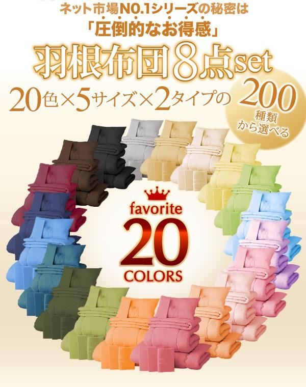 選べるカラーなんと20色