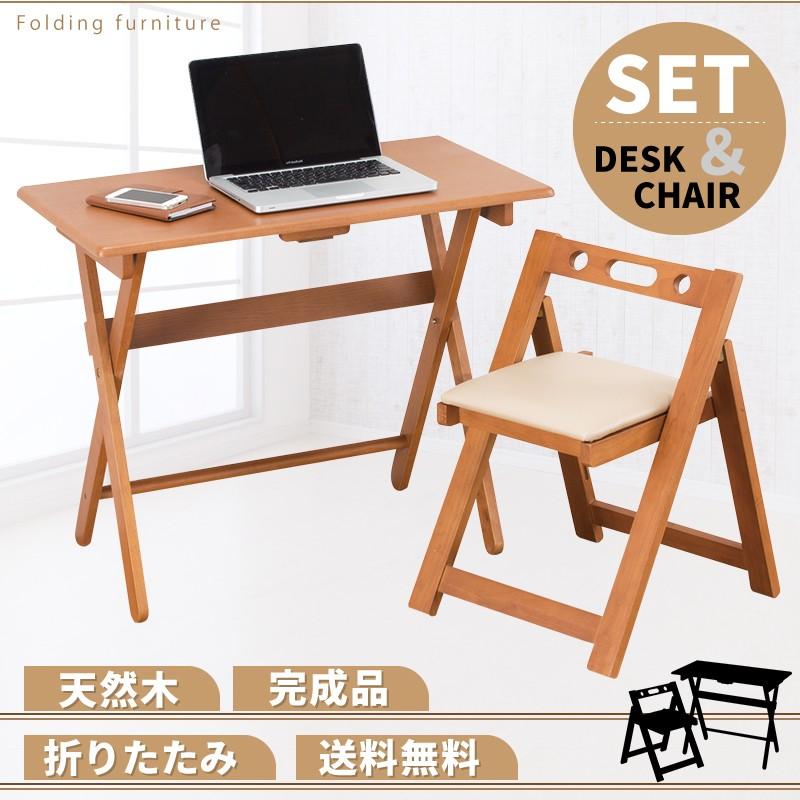 【500円OFF】新商品!デスク&チェアセット