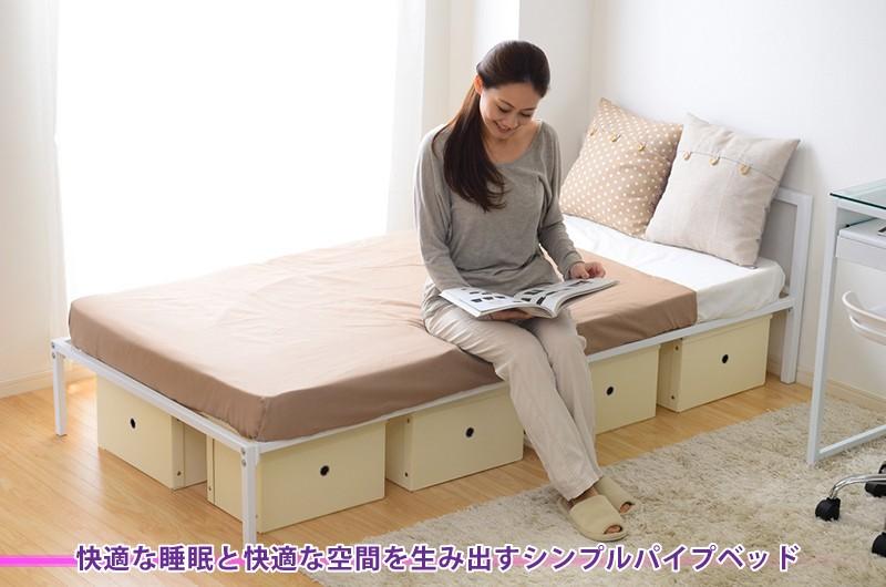快適睡眠快適空間を生み出す
