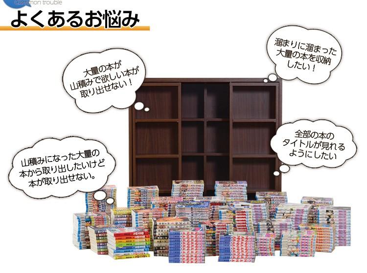 大量の本を片づける