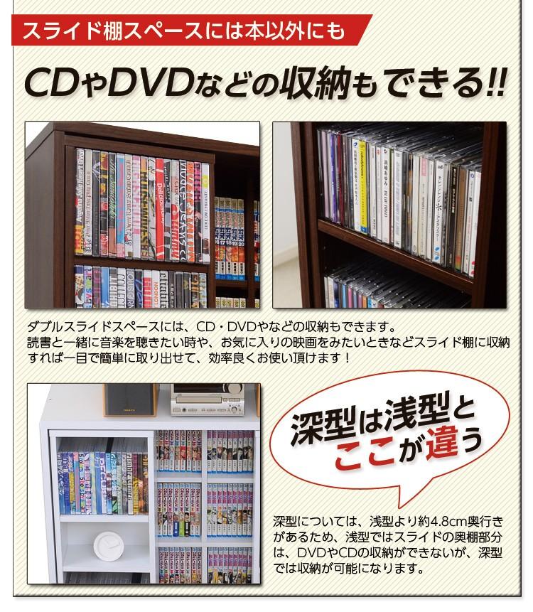CDやDVDも収納できる