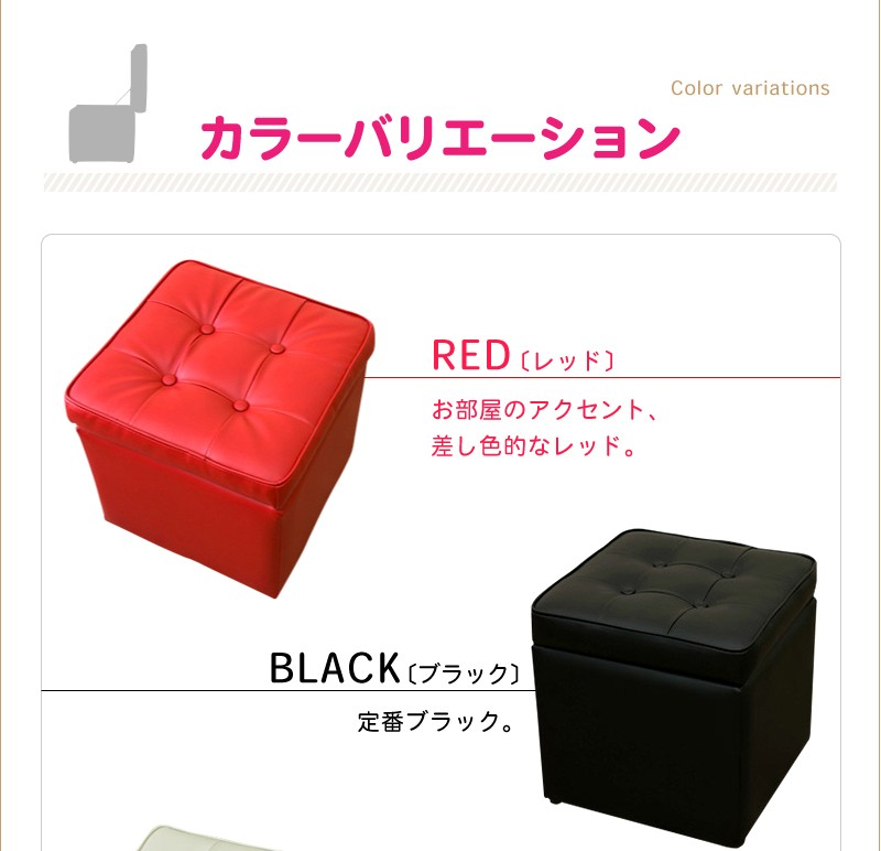 レッド、ブラック