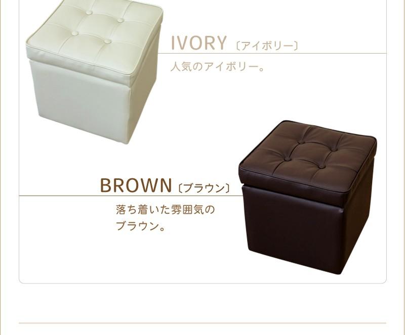 アイボリー、ブラウン
