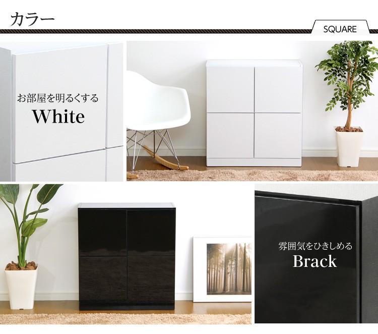 お部屋を明るくするホワイト、雰囲気をひきしめるブラック