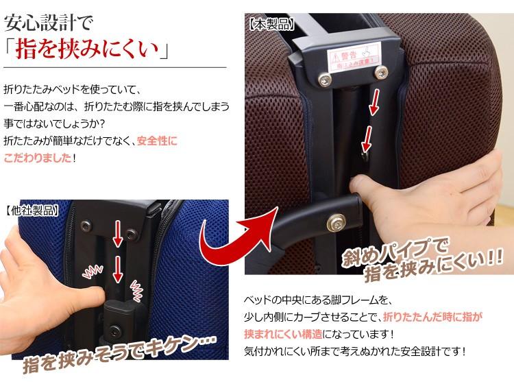 指を挟みにくい安心設計