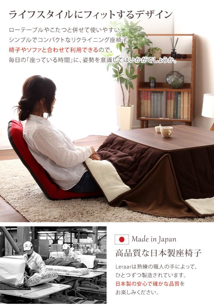 ライフスタイルにフィット、高品質な日本製