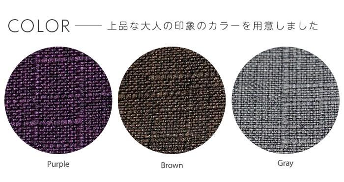 3colors