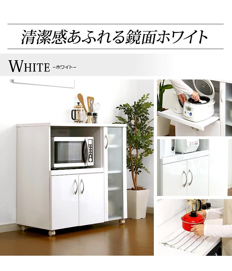 清潔感溢れる鏡面ホワイト