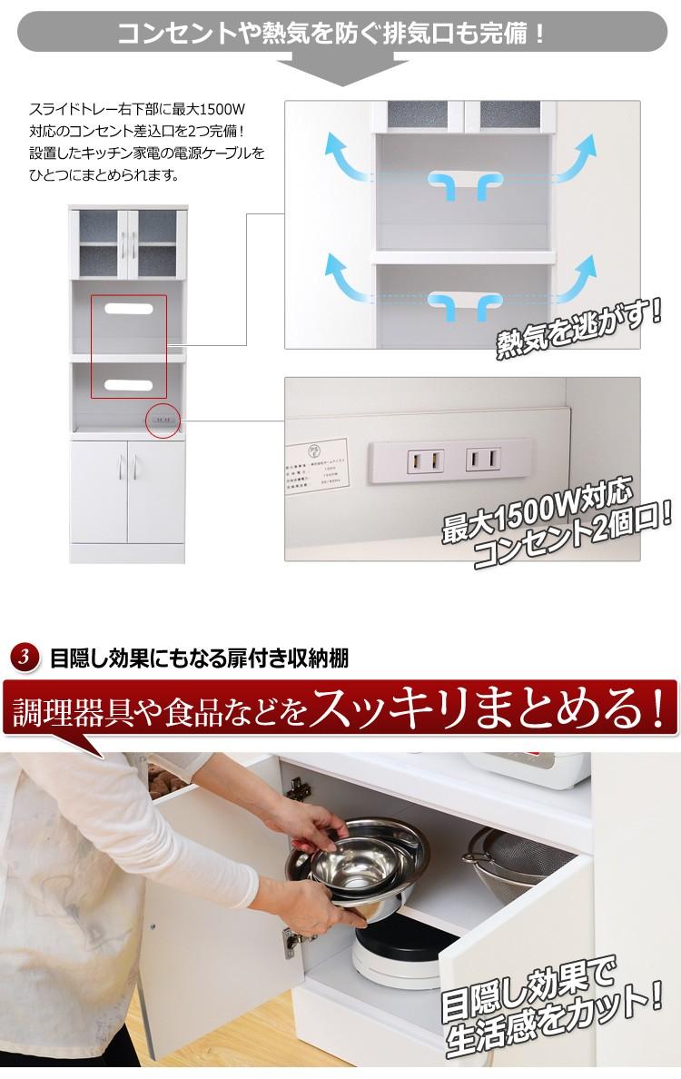 コンセントや熱気を防ぐ排気口