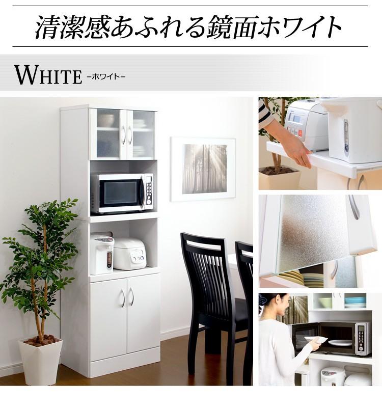清潔感あふれる鏡面ホワイト