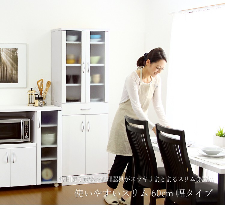 使いやすいスリム食器棚