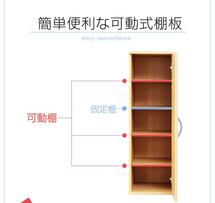 簡単便利な可動棚