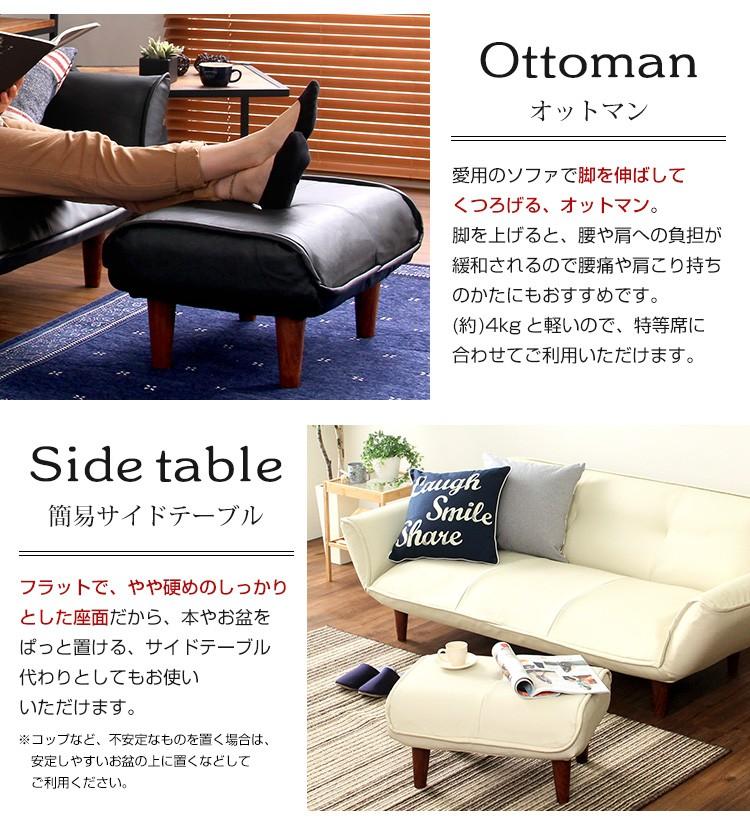 簡易サイドテーブル