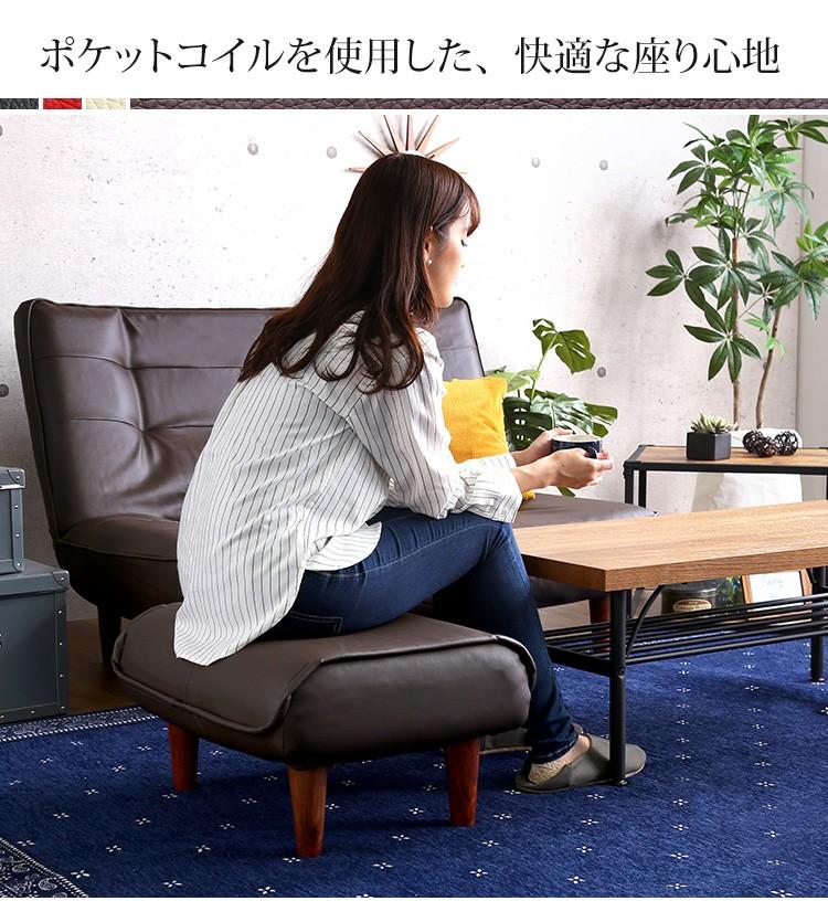 ポケットコイルを使用した快適な座り心地
