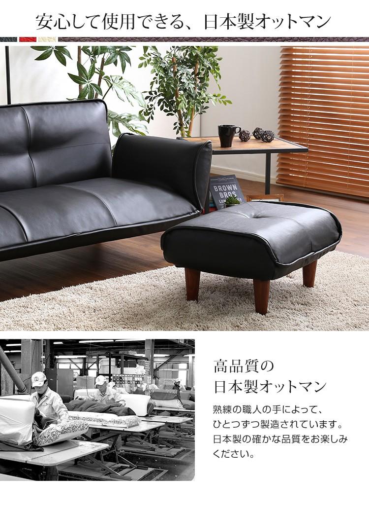 安心高品質の日本製