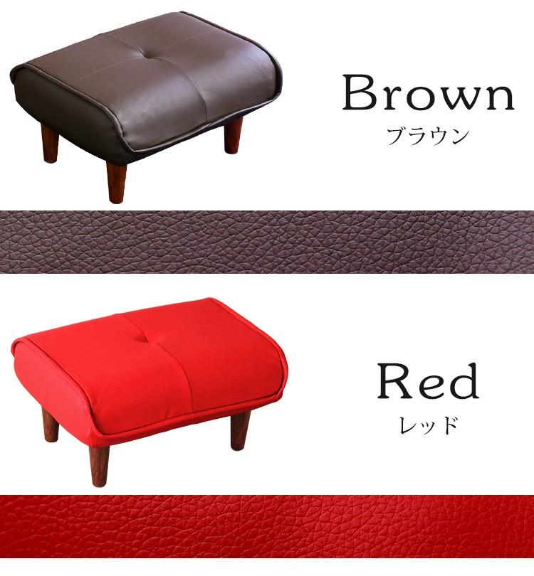 ブラック、アイボリー、ブラウン、レッド