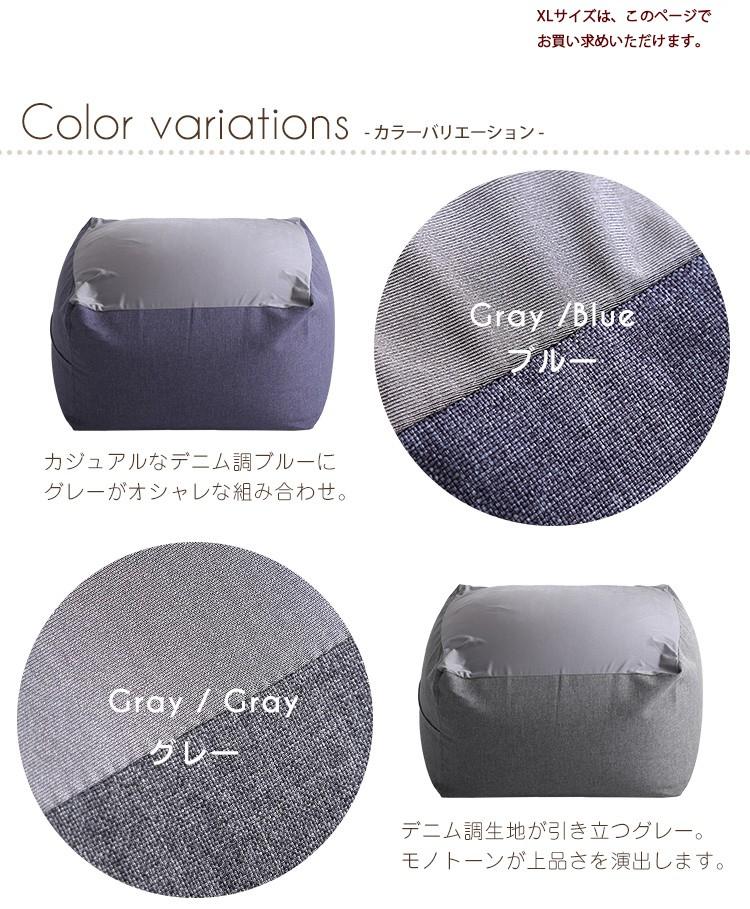 ブルー、グレー