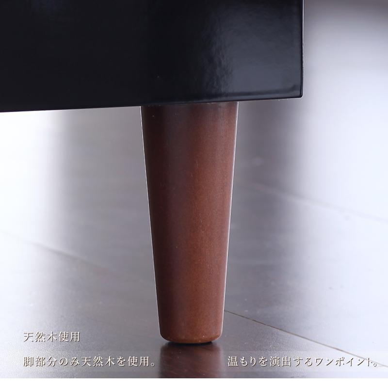 天然木仕様の脚