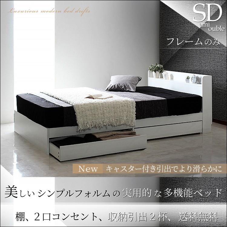 実用的な多機能ベッド