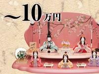 雛人形 ひな人形画像10