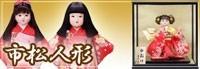 市松人形画像