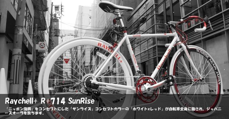 自転車通販PROSHOPメイン画像