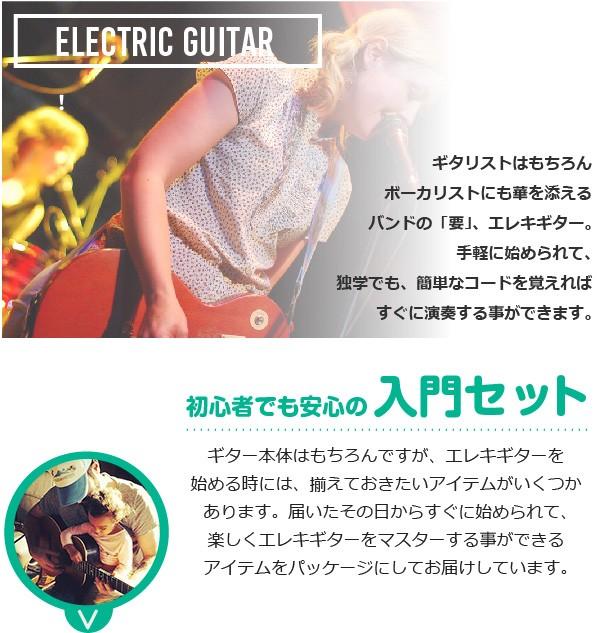エレキギター トップ