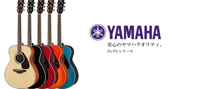ヤマハ yamaha