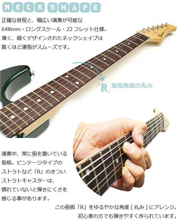 グレコ エレキギター ピックアップ