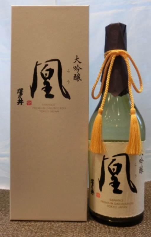 東京の地酒、大吟醸 凰(こう)