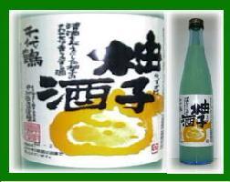 この柚子酒はとても美味いです