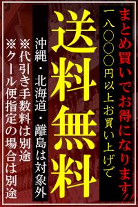 三重県 日本酒 地酒 伊勢鳥羽志摩