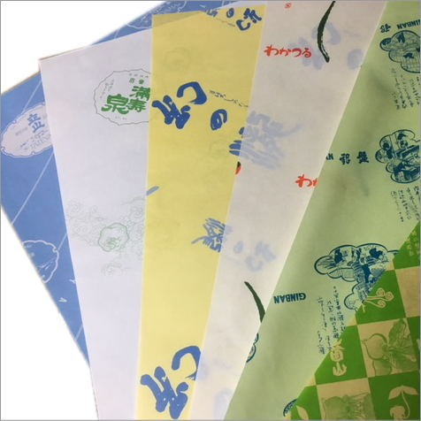 包装紙見本1