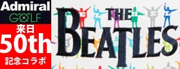 THEビートルズ来日50周年記念アドミラルコラボ
