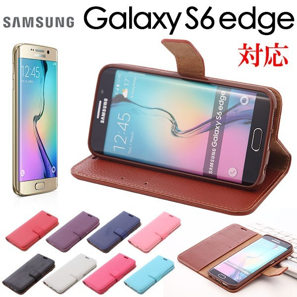 galaxys7s7edges6edge手帳型puレザーケースギャラクシーs6エッジsc