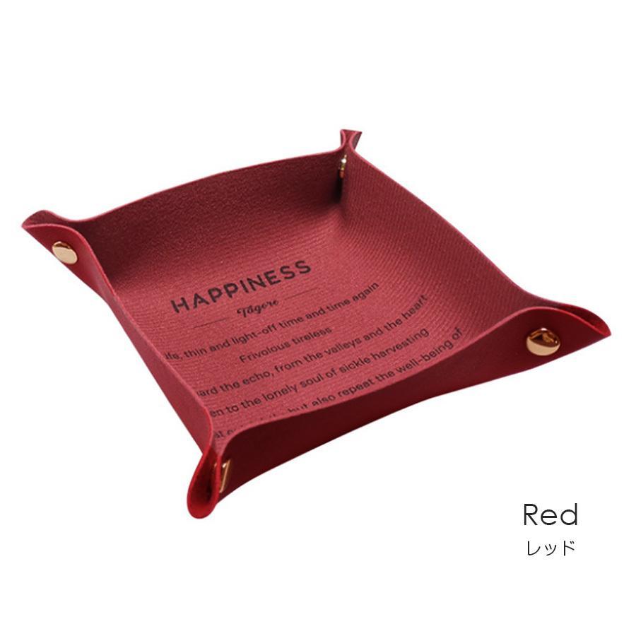 レザートレイ トレイ インテリア 雑貨 おしゃれ 収納ケース マルチトレー 正方形 グリーン 緑 レッド 赤 グレー ピンク マスタード ブルー JOCOSA 9003|jocosa|22