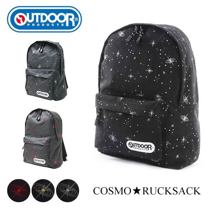 846ecb3b258e OUTDOOR リュック アウトドア リュックサック レディース メンズ デイパック 大容量 宇宙 COSMO コスモ 宇宙柄 通学