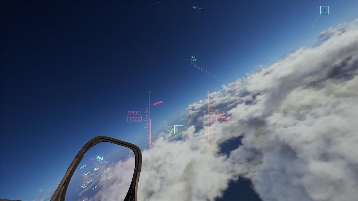 空中の様子