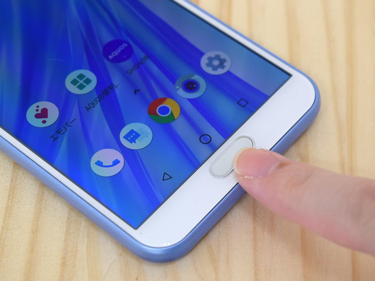 ホームボタン/指紋認証センサー