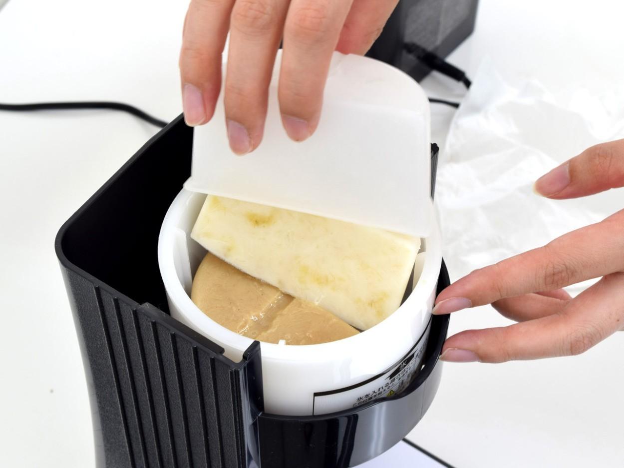 バナナヨーグルト氷×シナモンミルクティー氷をセットした様子