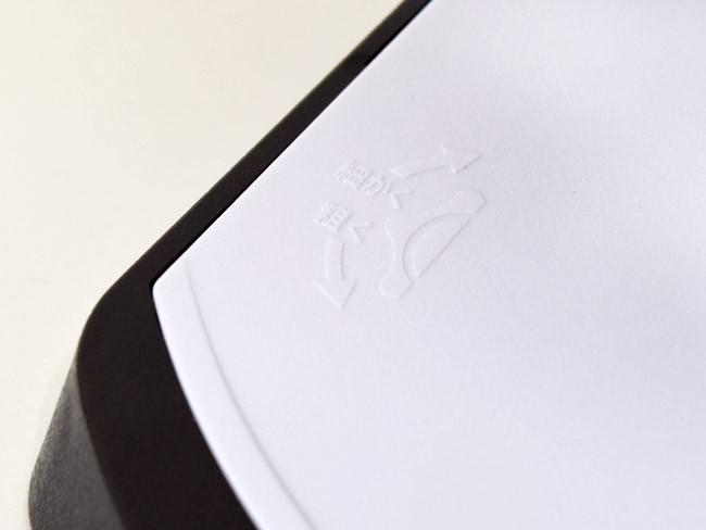 本体の土台部分の刃の高さを調整する表記が書かれている