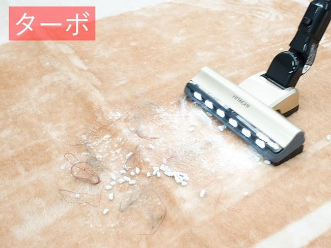 【動画】ターボモードでお掃除
