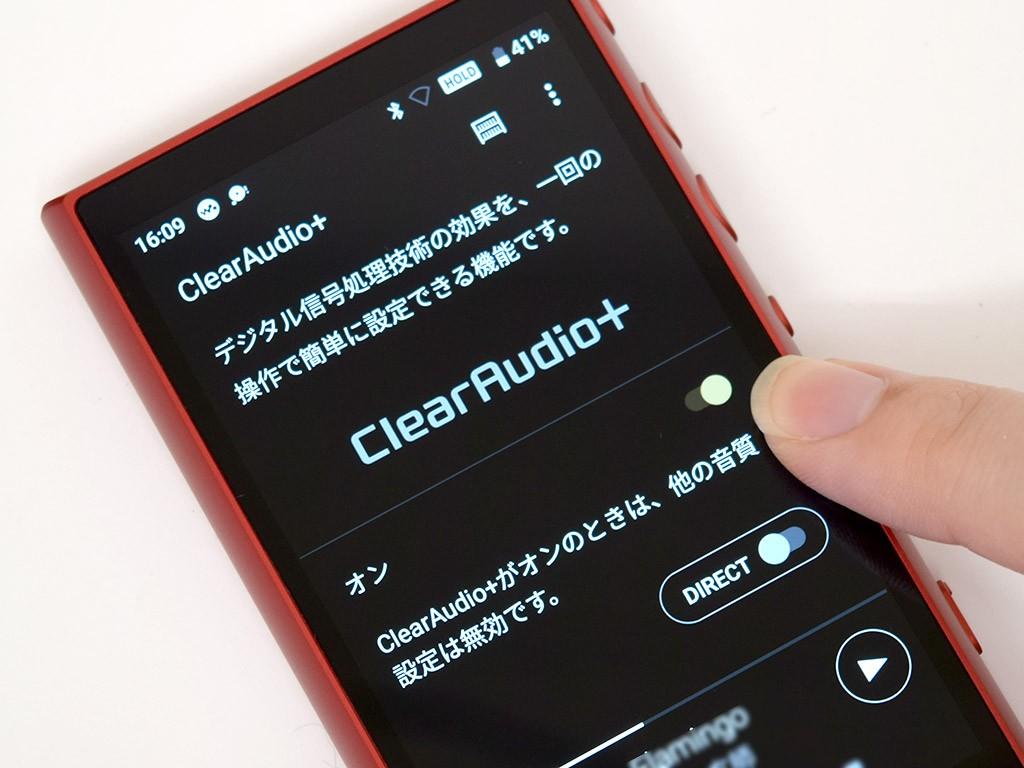 ClearAudio+機能はオンにすると全ての音質設定が無効になり、選択できなくなります