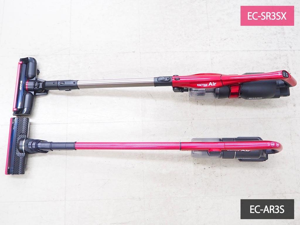 EC-AR3Sよりも背が高い