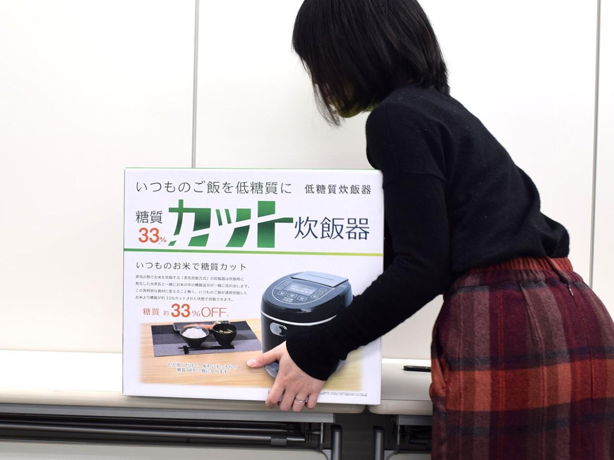 炊飯器なのに箱が大きい!