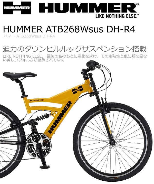 ハマー HUMMER 自転車